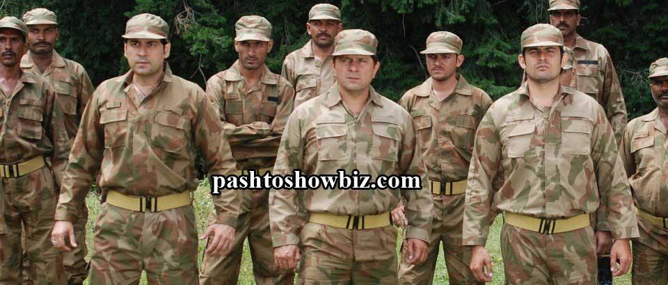 Pashto Super Star Arbaz Khan, Dilber Munir and Cute Actor Babrik Shah