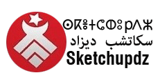 SketchUpDZ
