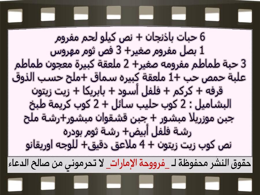 http://2.bp.blogspot.com/-IfKLljQE9qs/VZVZQ50jQ9I/AAAAAAAARV0/BHdMoLkqI0E/s1600/3.jpg