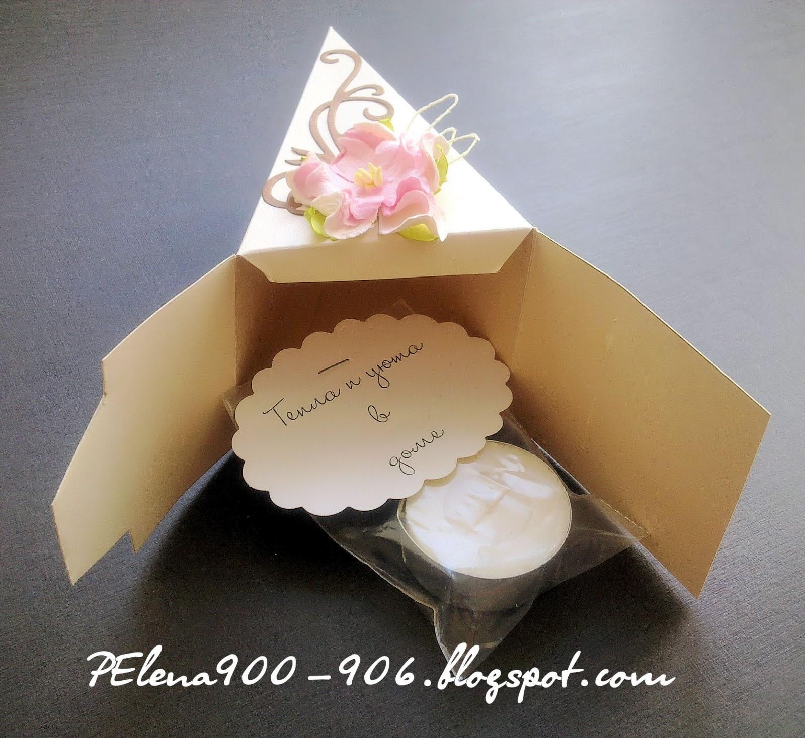 Подарок с пожеланиями фото
