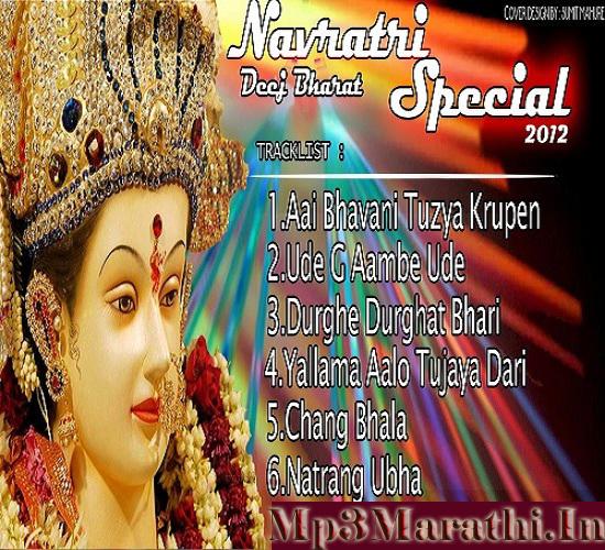 Garba Full Mp3 Song Download