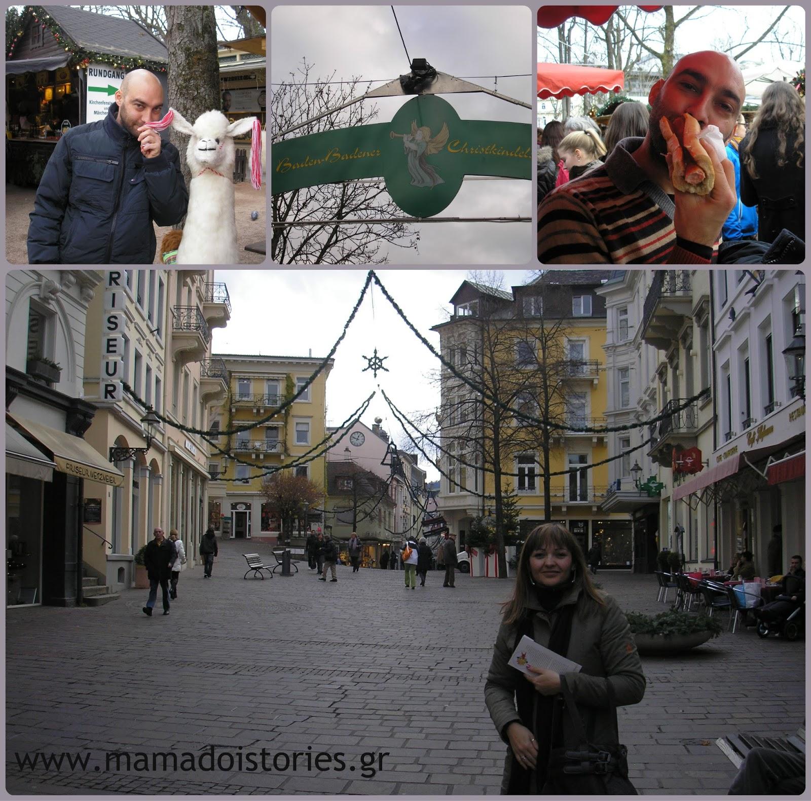 Χριστουγεννιάτικη εκδρομή... Όνειρο!!! Χαϊδελβέργη / Στρασβούργο / Μπάτεν-Μπάτεν / Χωριά Αλσατίας (Ribauvillé - Riquewihr - Colmar)