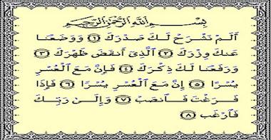 Surah Al-Insyirah