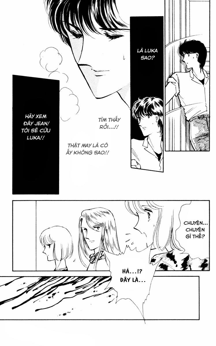 Umi no Yami, Tsuki no Kage chap 36 - Trang 17