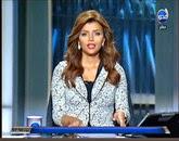 برنامج 90 دقيقة  -- مع إيمان الحصرى   -- حلقة  الجمعه 19-9-2014