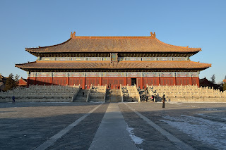 The Hall for the Worship of Ancestors at Taimiao in Beijing