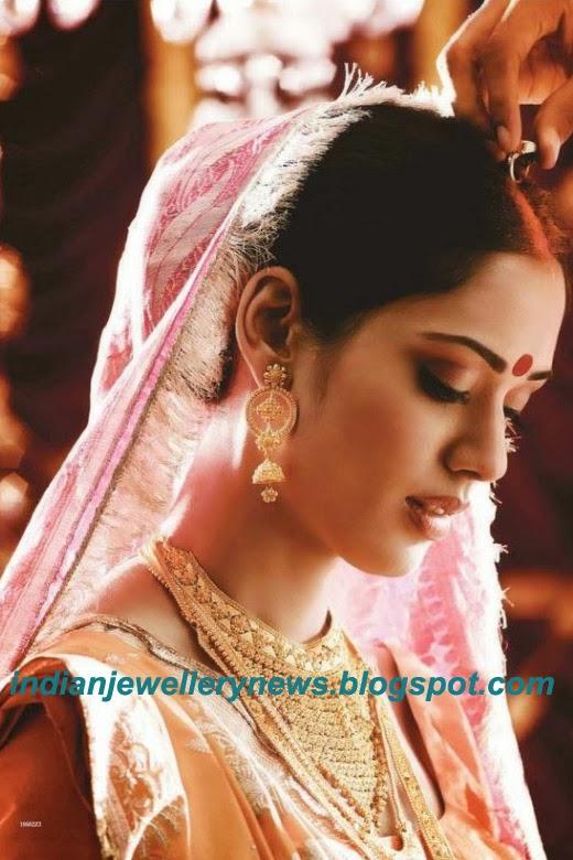 A Bihari Bride