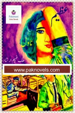 Azeem by Malik Faheem Irshad