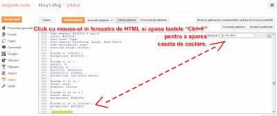 blogger, html