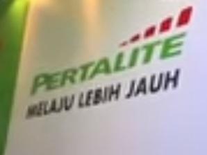Logo Pertalite PT. Pertamina