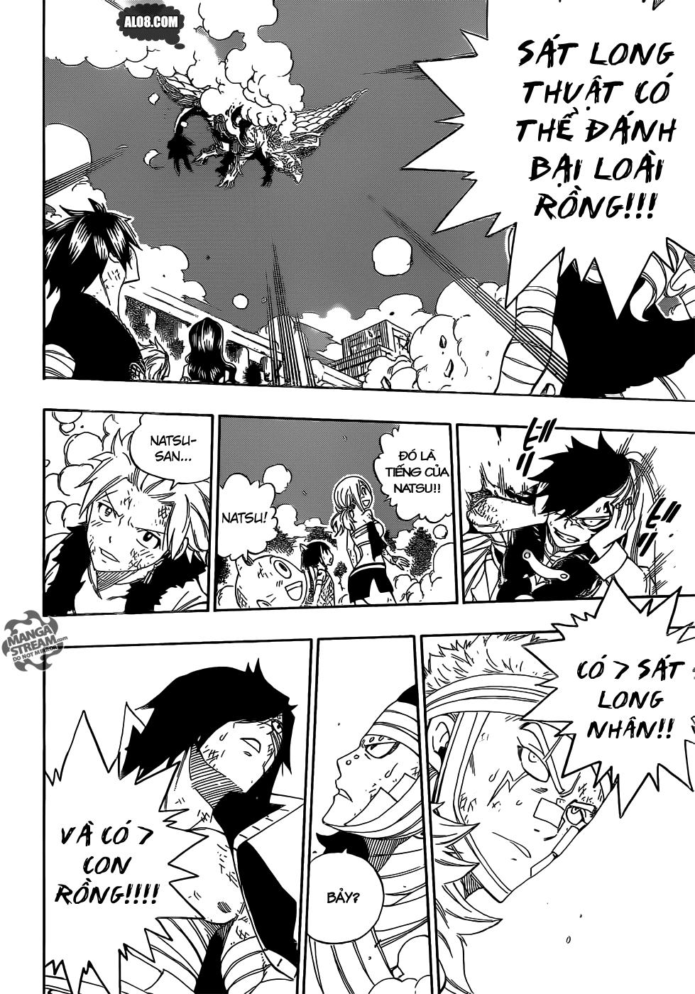 Fairy Tail trang 16