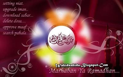 Kumpulan SMS Ucapan Selamat Puasa Ramadhan 1433H - 2012