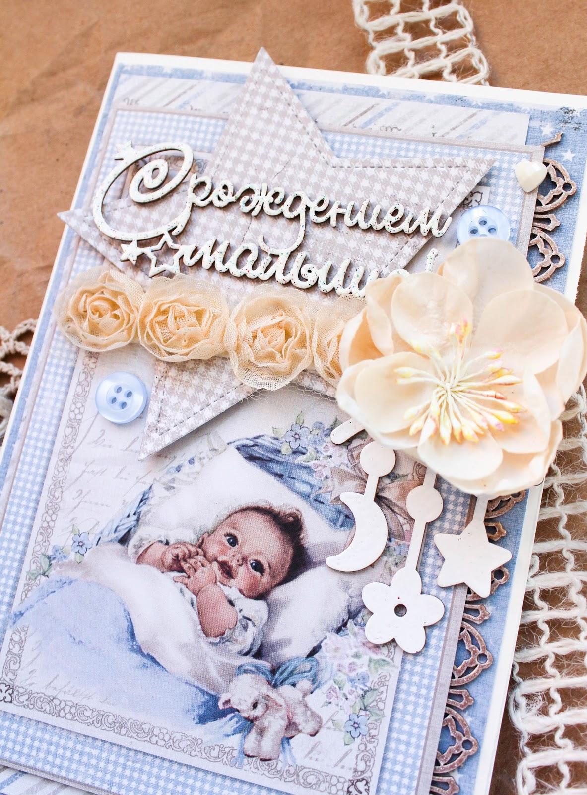 Поздравления и красивые открытки с рождением ребенка 78