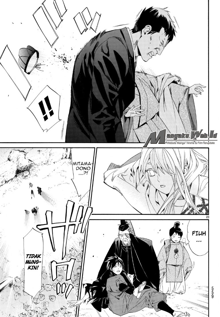 Noragami Chapter 71-23