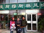 Beijing China - 2012