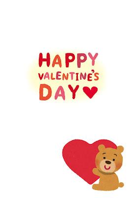 バレンタインカードのテンプレート「ハートとクマ」縦向き