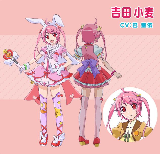 Różowy obrazek z Nurse Witch Komugi-chan R