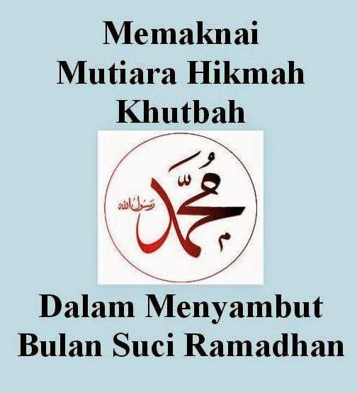 Kumpulan Gambar Kata Menyambut Ramadhan