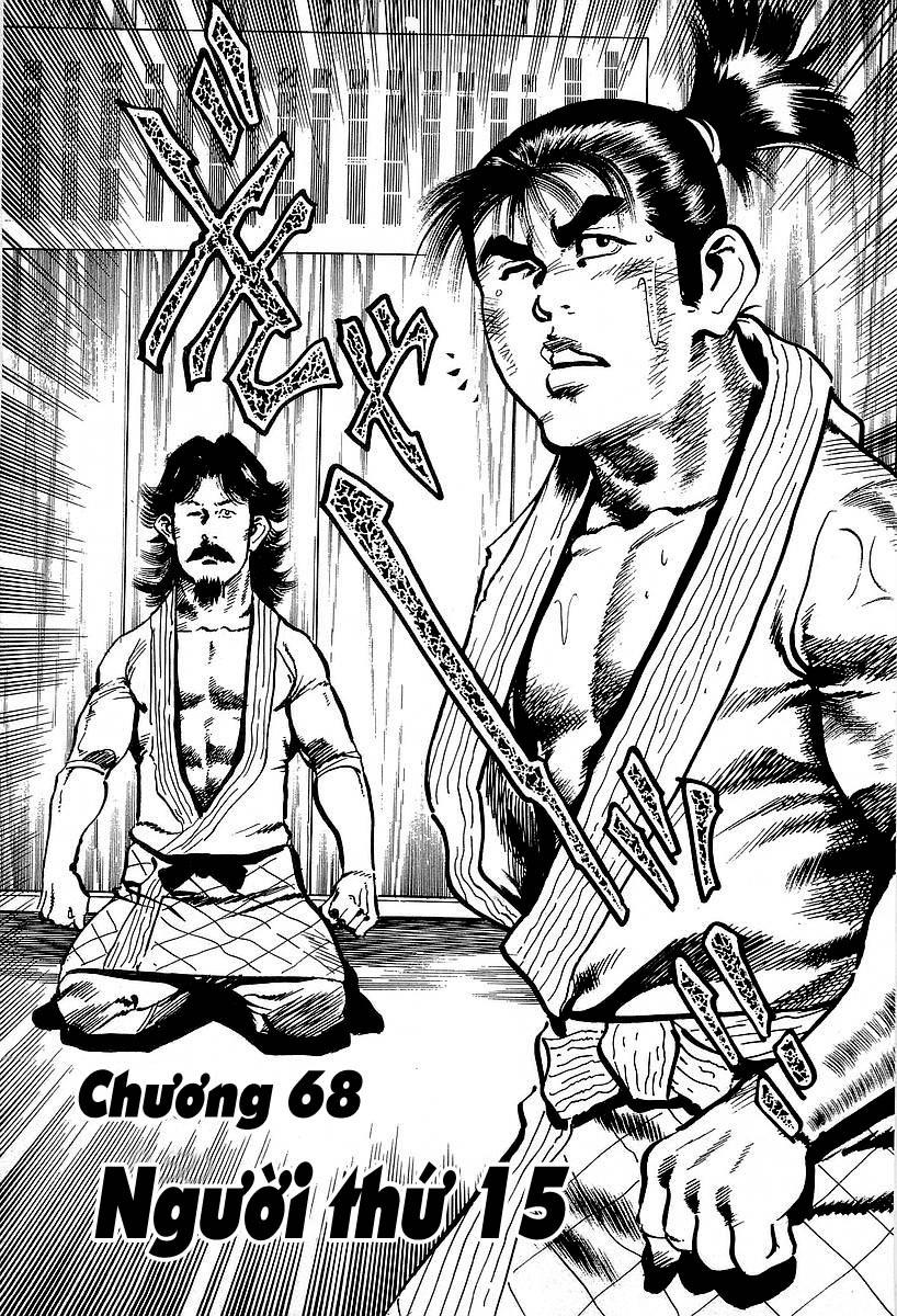 Conde Koma Chap 68 - Next Chap 69