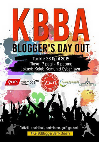 KBBA Blogger's Day Out
