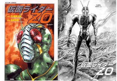 [SCANS] Kamen Rider ZO Manga