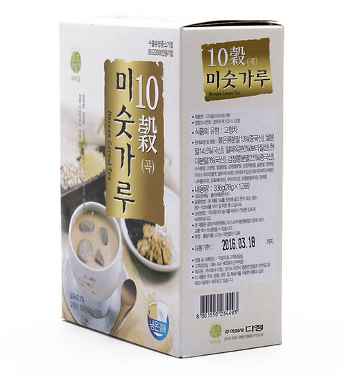 10-Grain Powder