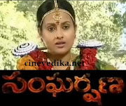 Sangharshana Episode 180 (21st Jun 2013)