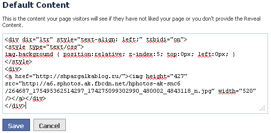 Как добавить ролик YouTube на Facebook