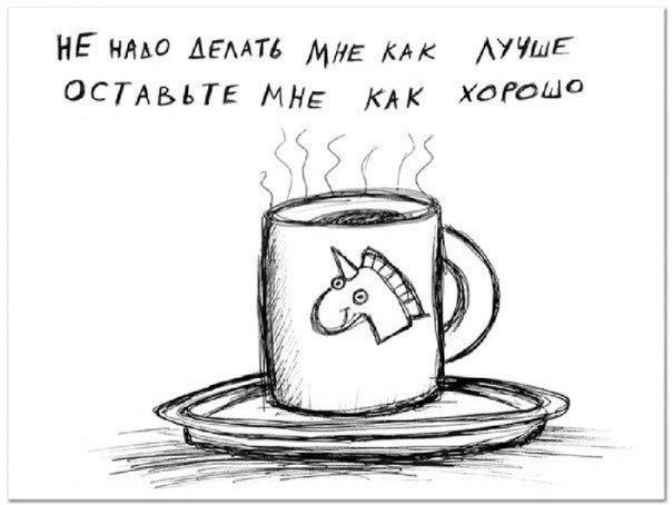 Моё текущее желание  )))
