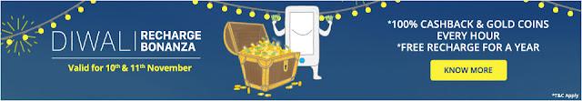 Paytm diwali recharge bonanza offer