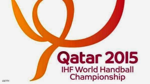 القنوات الناقلة لبطولة كأس العالم لكرة اليد قطر  2015
