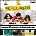 Back Bench Student Telugu Mp3 Songs