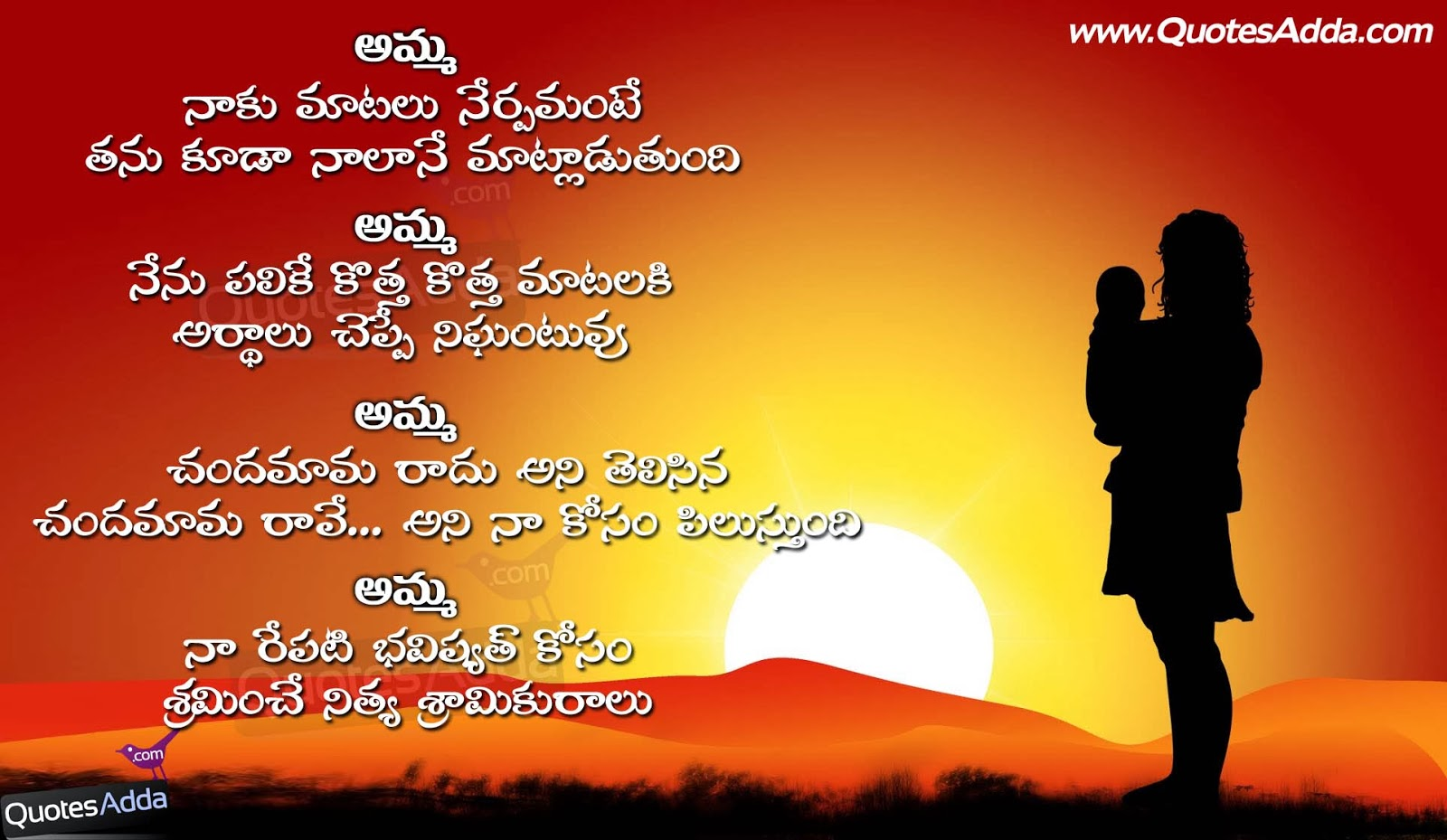 love quotes telugu amma quotesgram