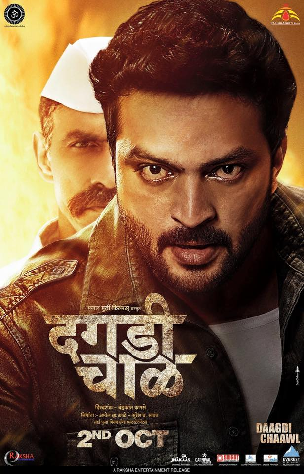 Free watch new marathi movies online