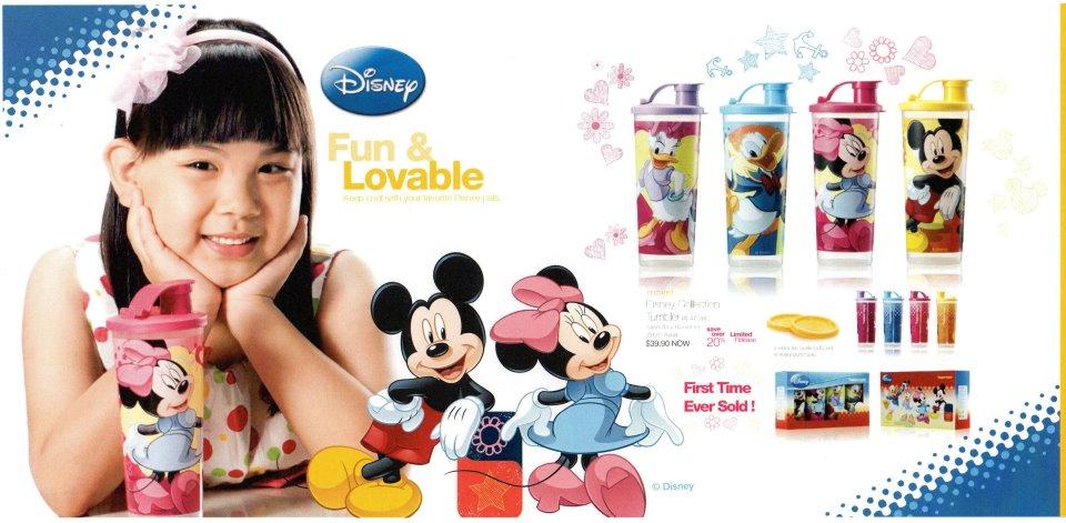Disney Collection Tumbler (4)