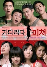 Crazy Waiting (2008)