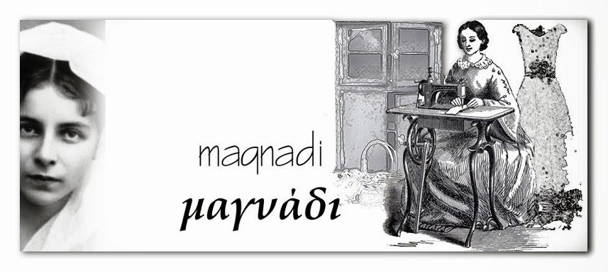 Μαγνάδι