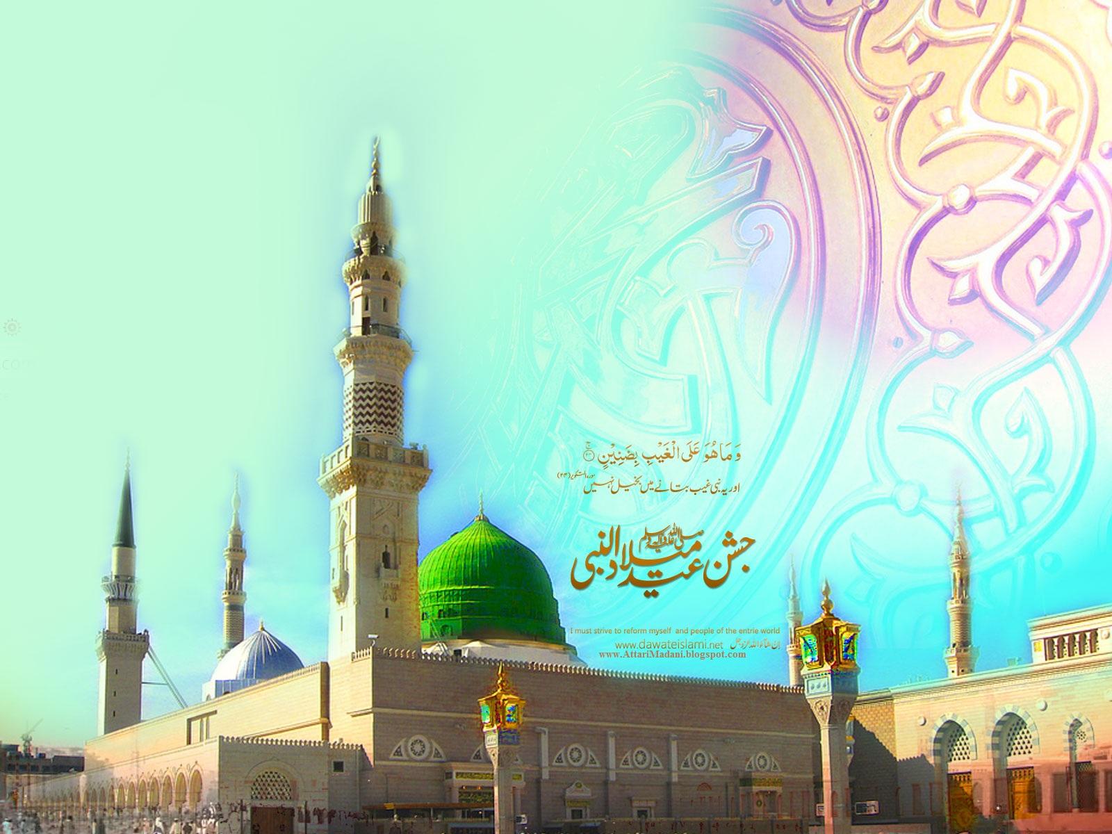 08 Eid Melad un Nabi