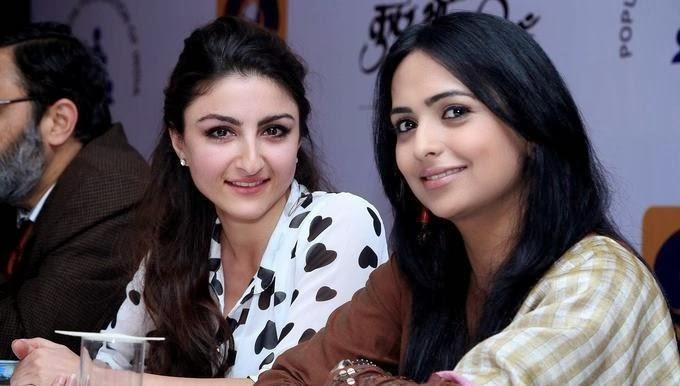 Main Kuch Bhi Kar Sakti Hoon TV Serial Launch