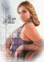 Rym Hakiki-Hsebtek Fhal 2014