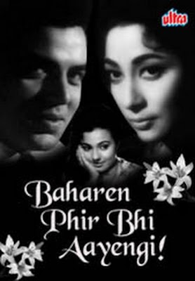 Baharen Phir Bhi Aayengi 1966 Hindi Movie Watch Online