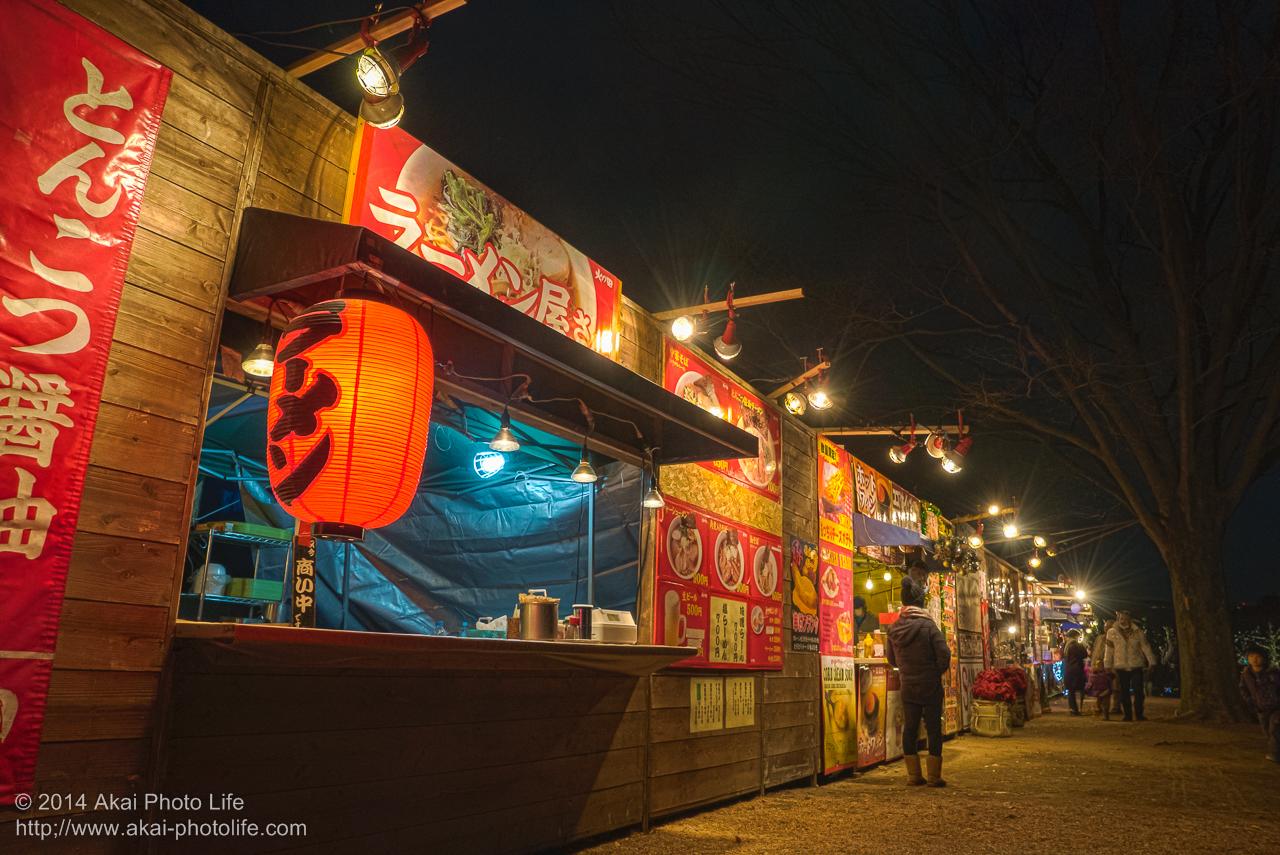 国営昭和記念公園のイルミネーション(売店 ラーメン屋さん)