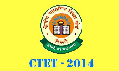CBSE Central Teacher Eligibility Test (CTET) 2014