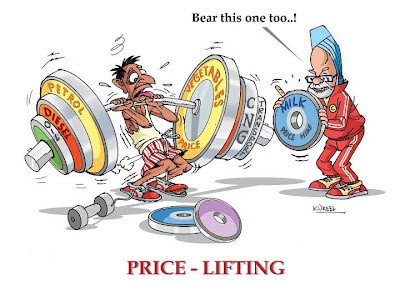 price lifting competition cartoon