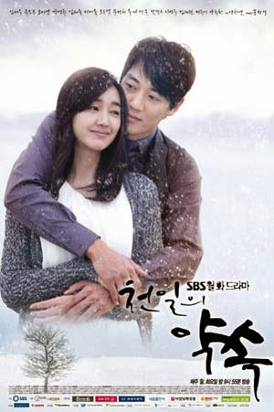 A Thousand Days Promise 2011 poster