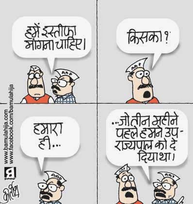 arvind kejriwal cartoon, AAP party cartoon, aam aadmi party cartoon, Delhi election, cartoons on politics, indian political cartoon