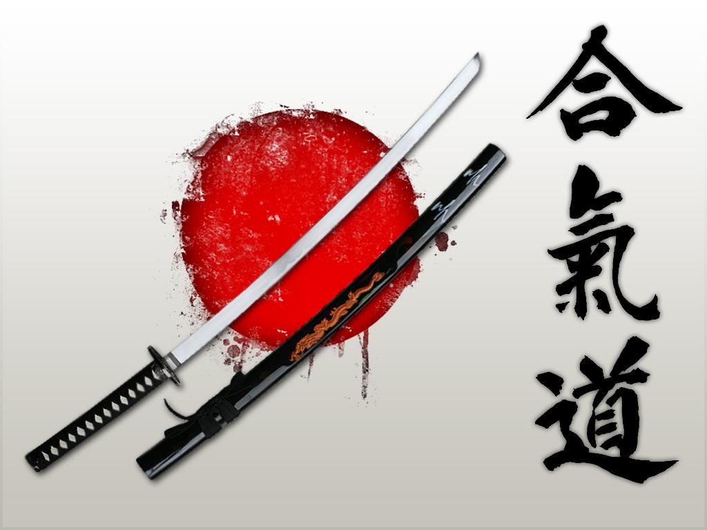 http://2.bp.blogspot.com/-IlTENap6ii8/Tj7kH8AjbfI/AAAAAAAAAu8/27LiWsZQJXk/s1600/Katana_Wallpaper_by_XxArashiXx.jpg