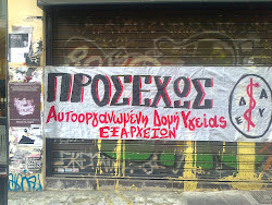 ΒΟΞ ΙΑΤΡΕΙΟ