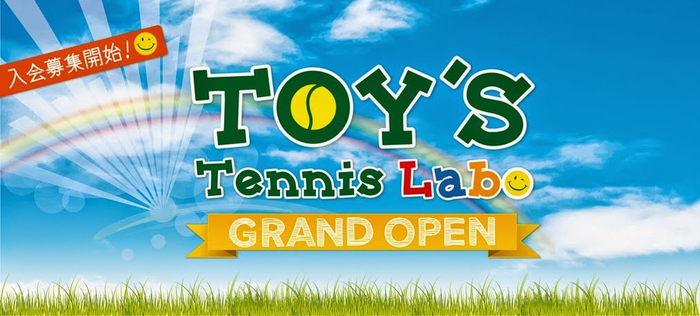 TOY'S Tennis Lab