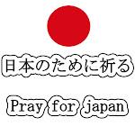 Japão é de Jesus!